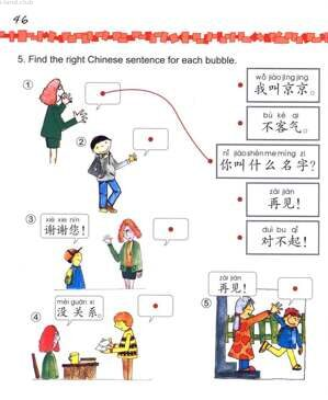 Easy Steps to Chinese for Kids 1a  (47)