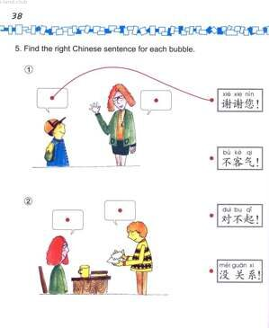 Easy Steps to Chinese for Kids 1a  (39)