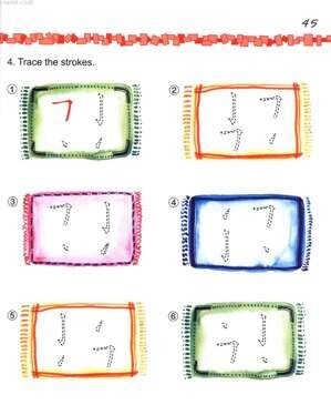 Easy Steps to Chinese for Kids 1a  (46)